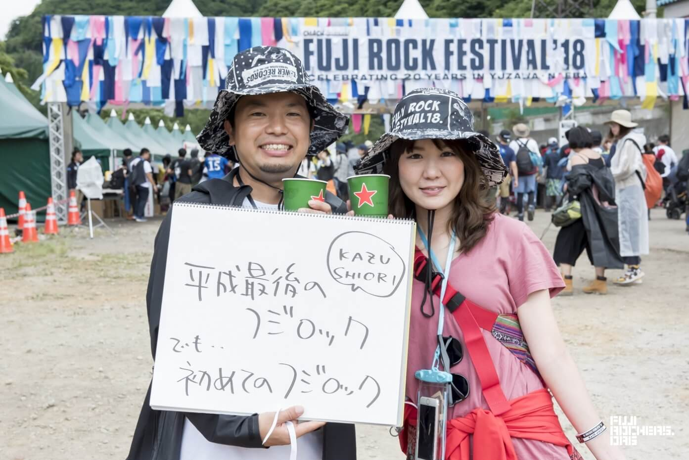 Message for Fujirock! 2018 #083