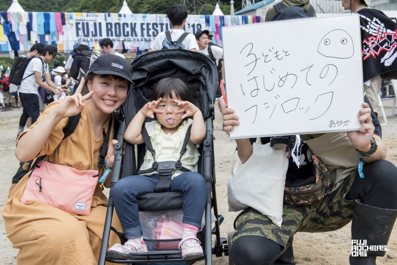 Message for Fujirock! 2018 #086