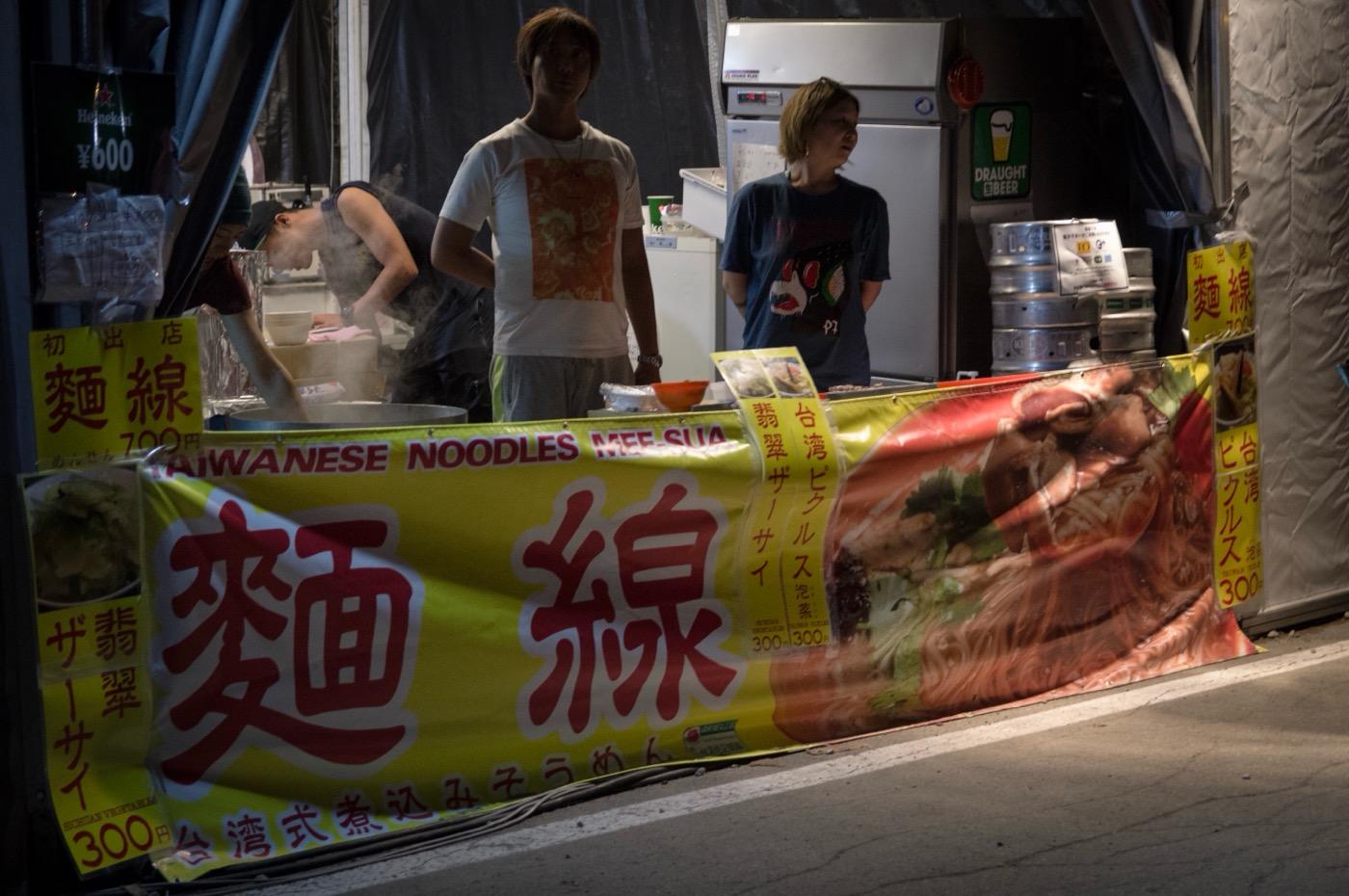 胃に優しい台湾の麺線