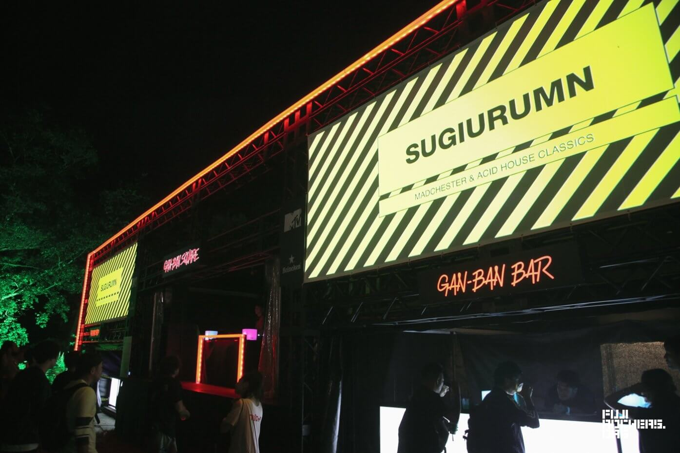 SUGIURUMN plays MADCHESTER & ACID HOUSE CLASSICS