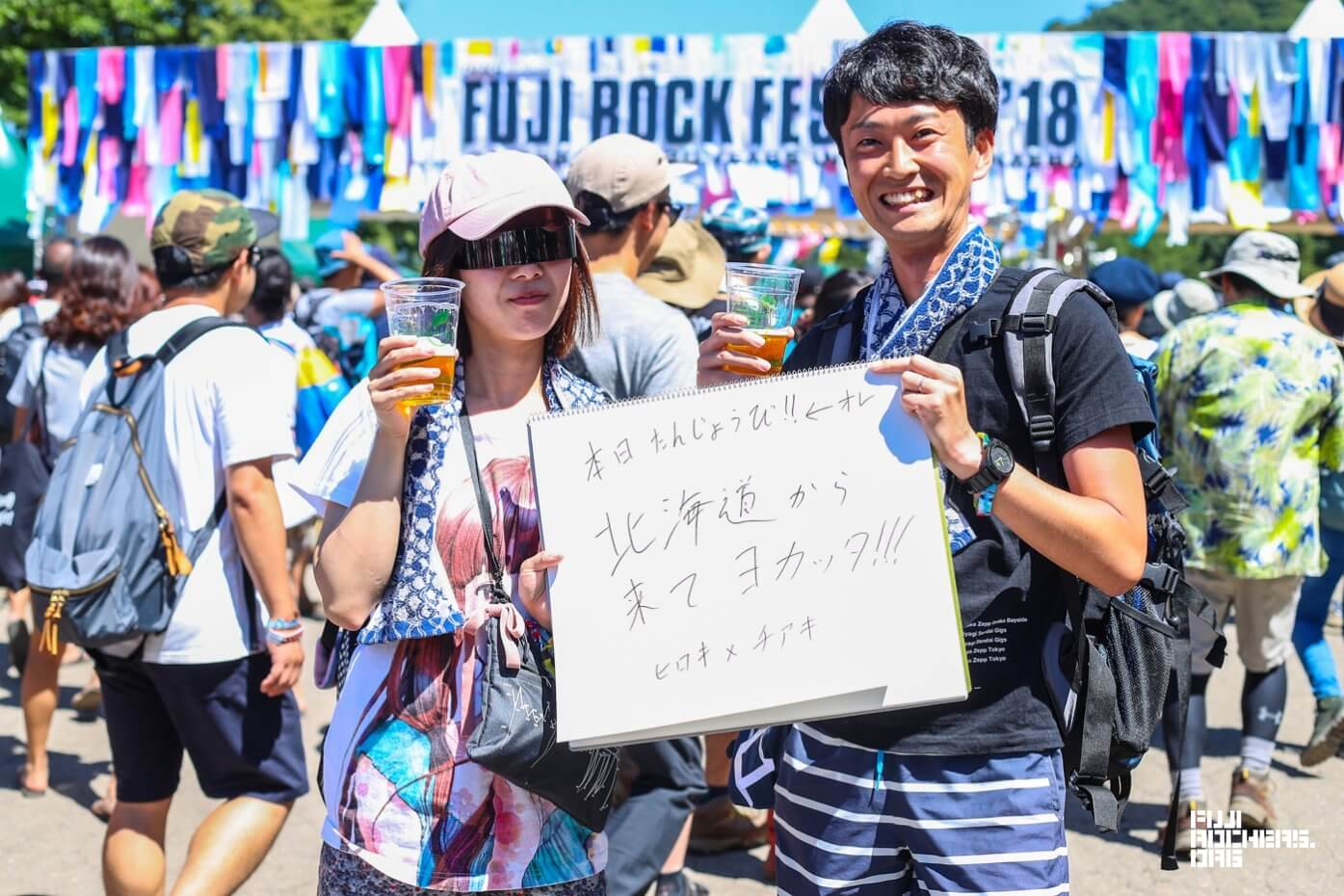 Message for Fujirock! 2018 #022