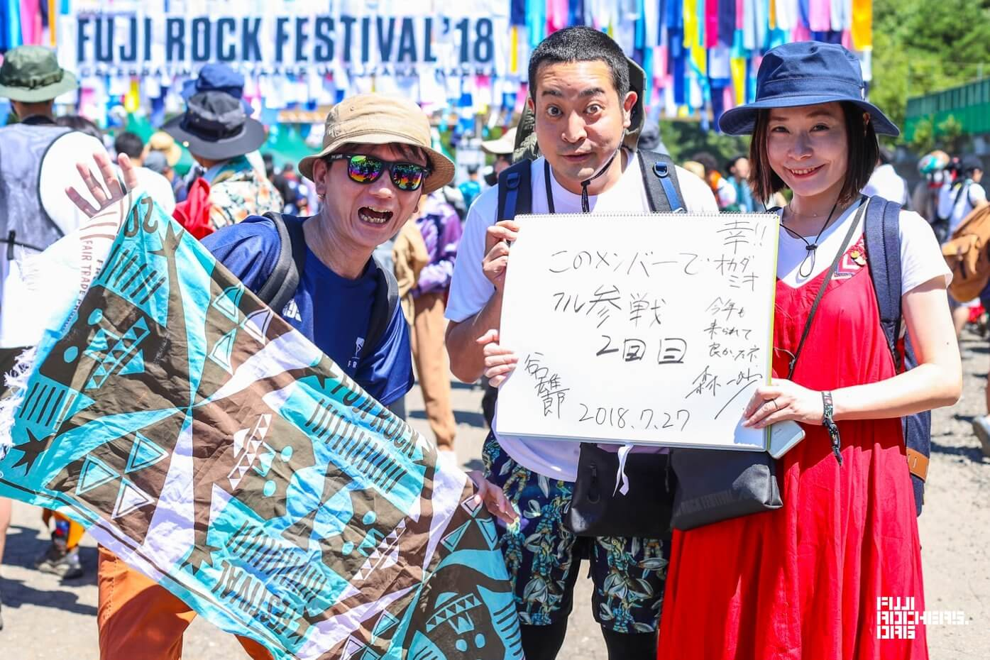 Message for Fujirock! 2018 #020