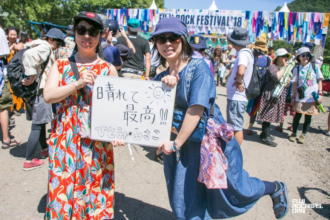 Message for Fujirock! 2018 #024