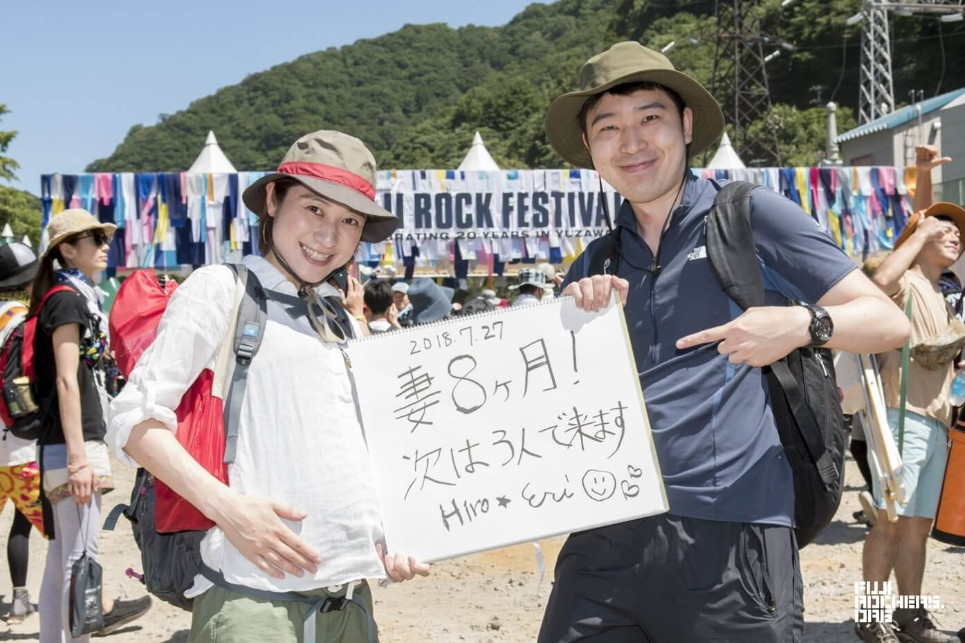 Message for Fujirock! 2018 #046