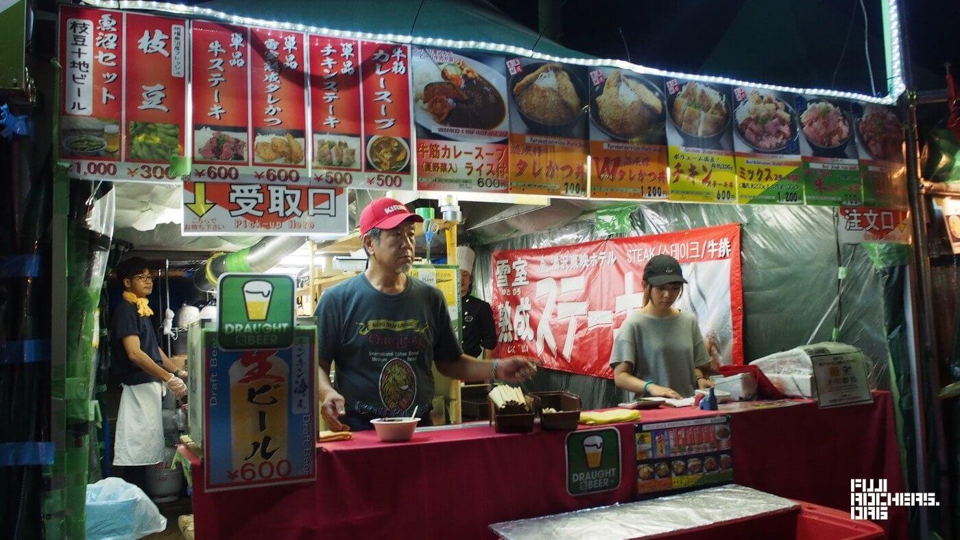 牛筋カレースープ(夏野菜入り)ライス付