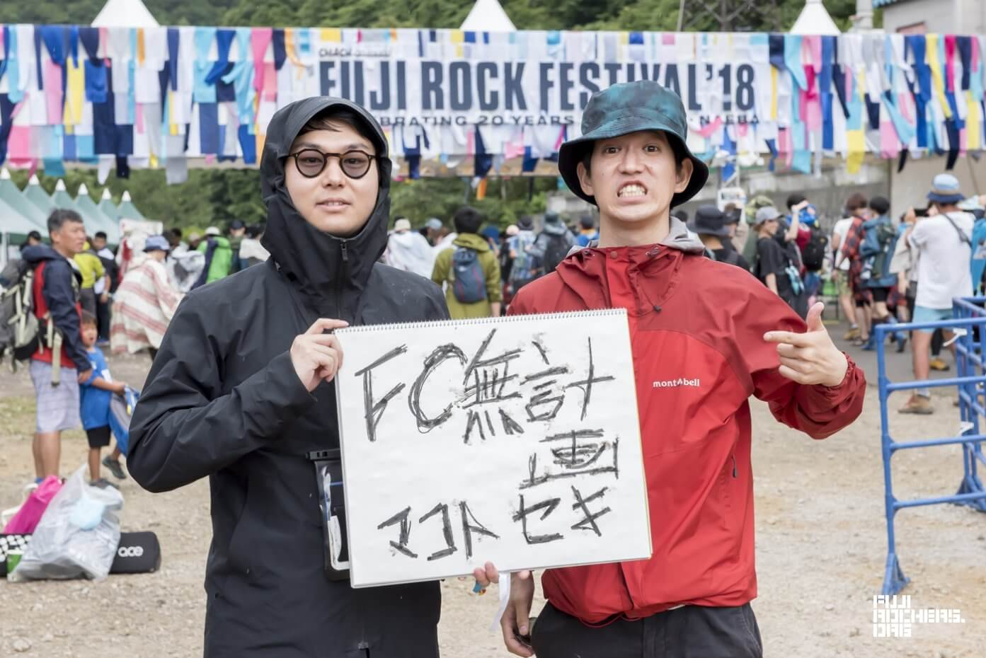 Message for Fujirock! 2018 #074