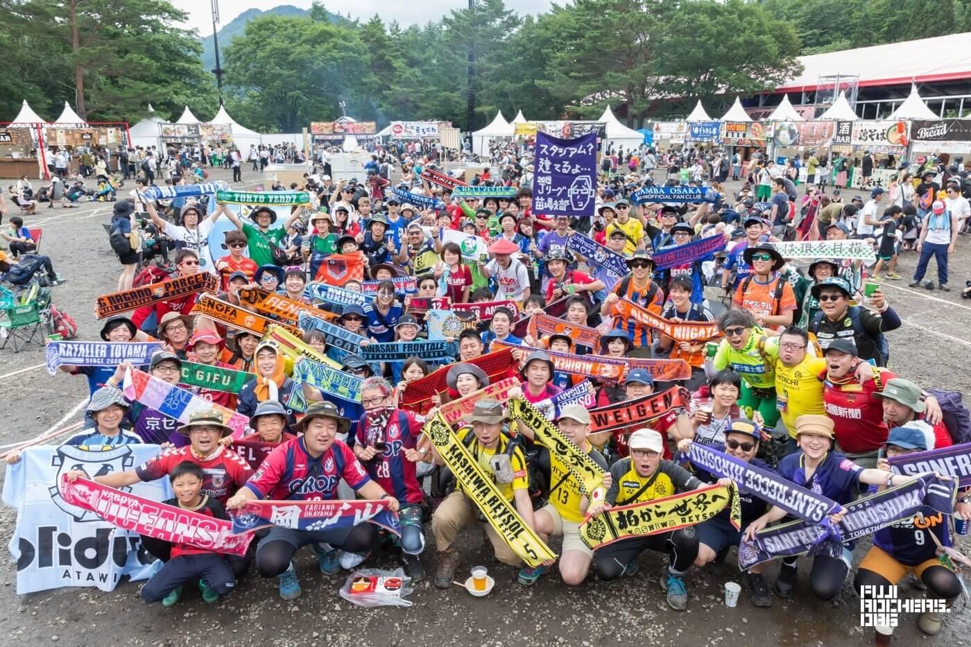 Jリーグ苗場支部 今年も開催!