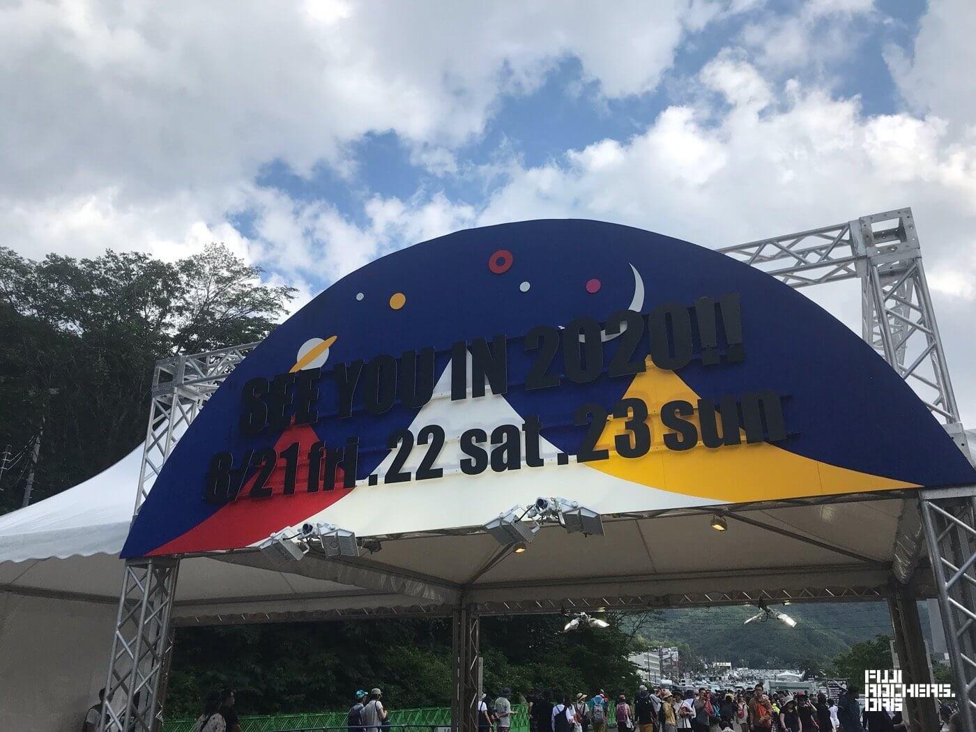 【速報!】フジロック2020の開催が決定!