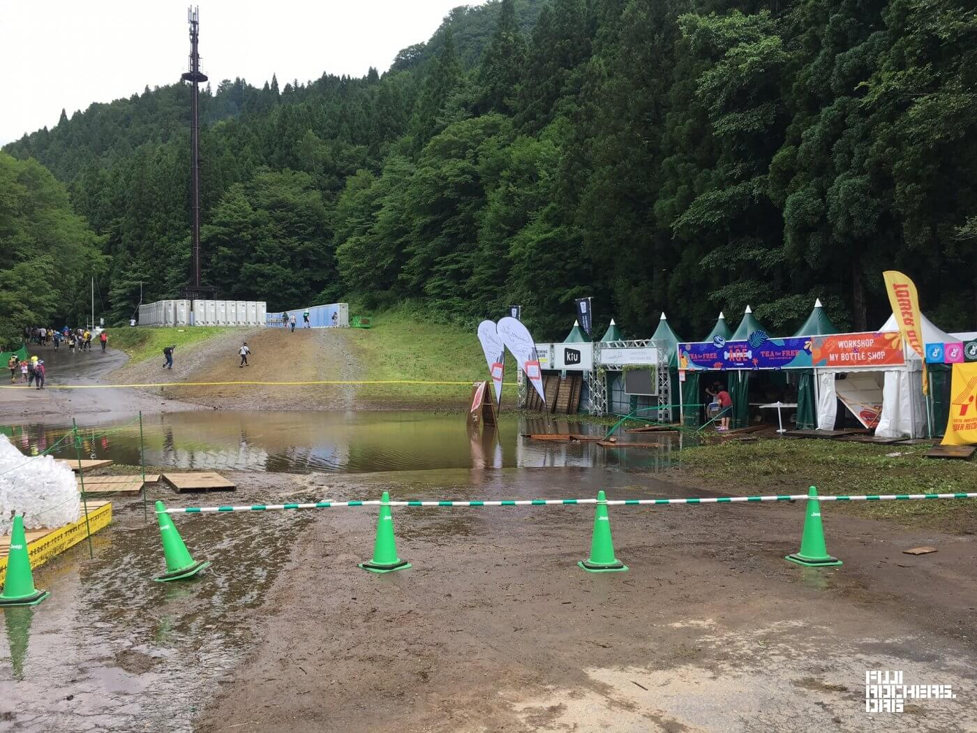 Fuji Rock Still Stands