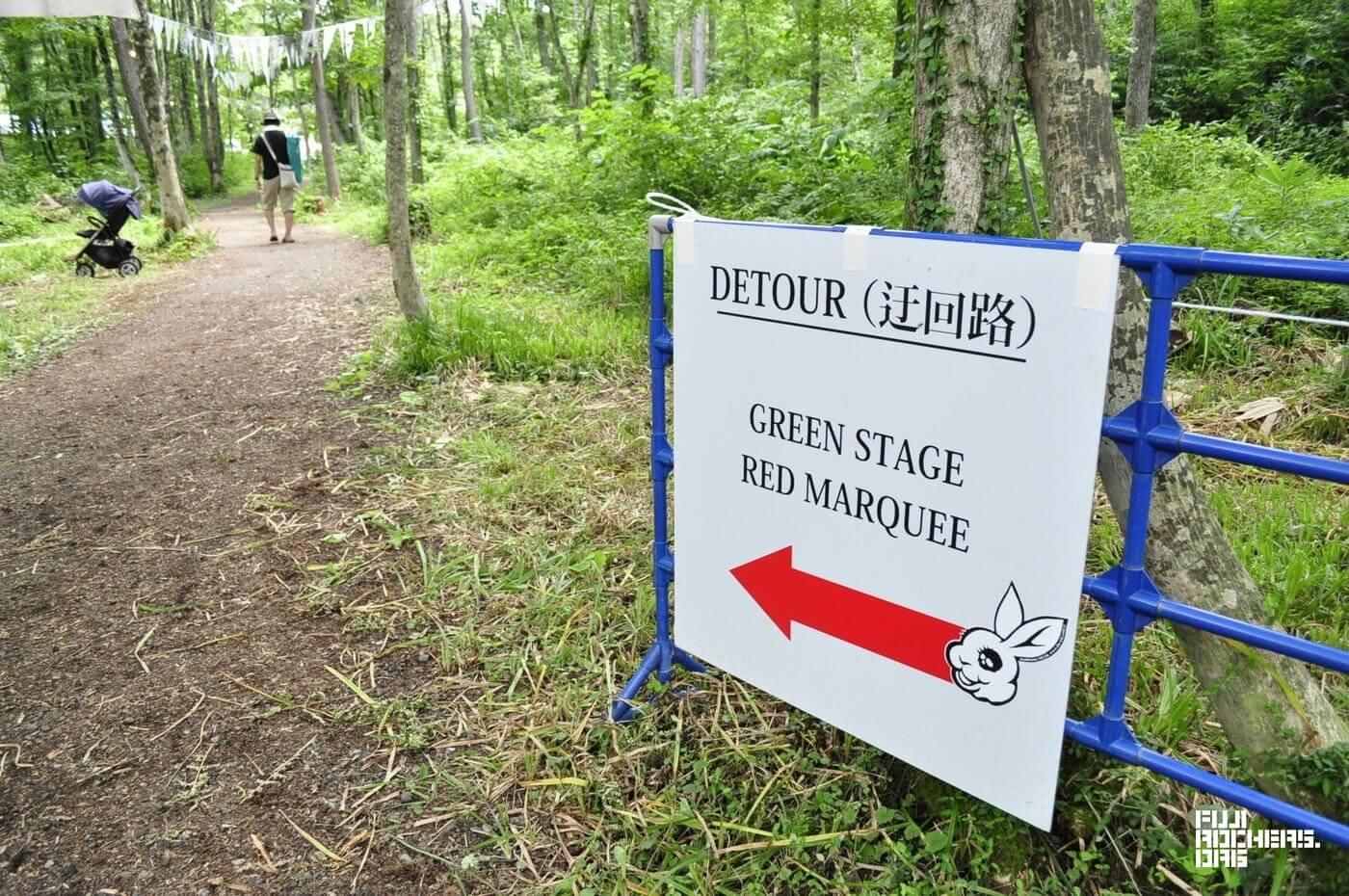 奥地からグリーン・レッド方面への迂回路