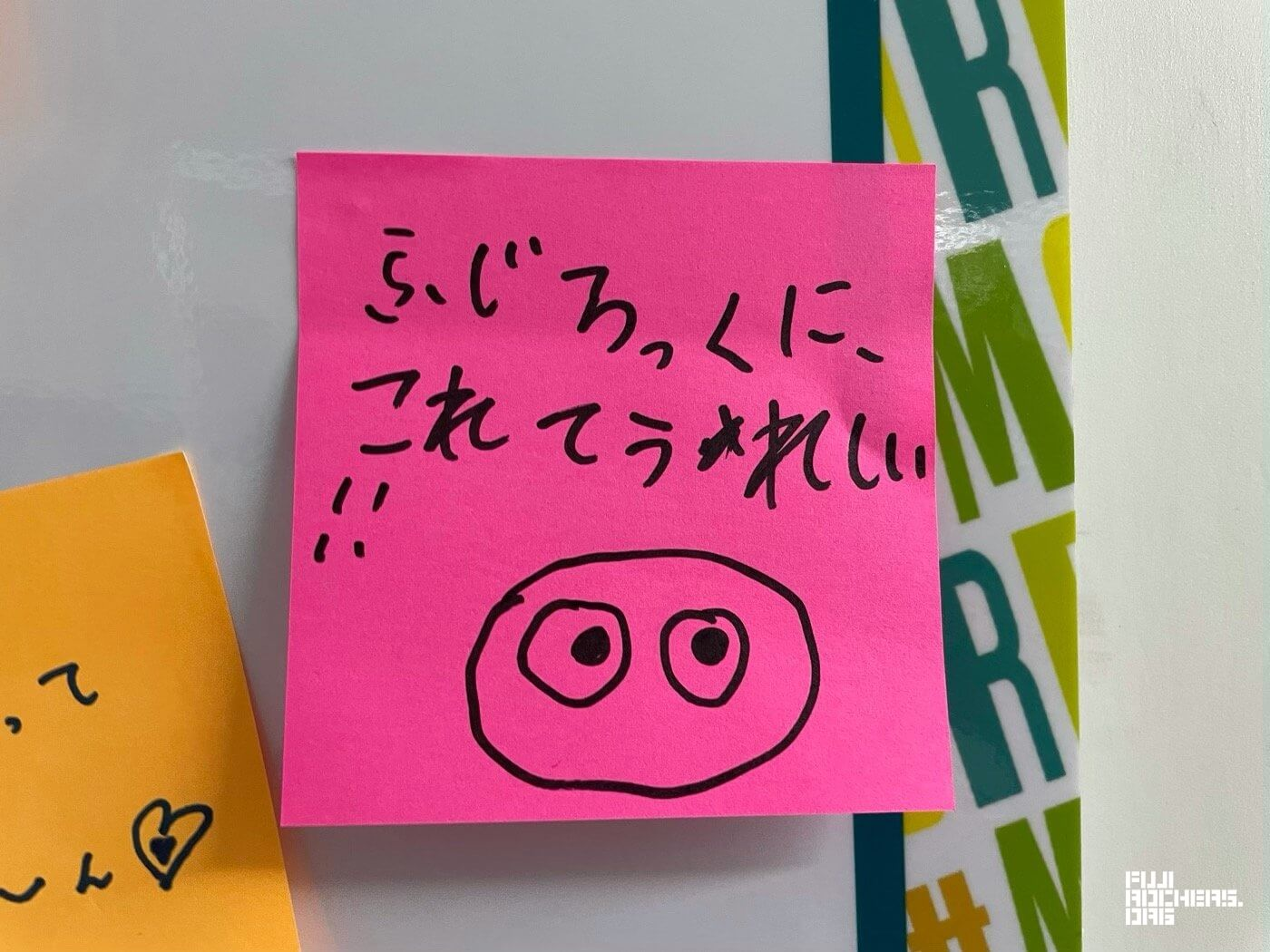 Message for FUJI ROCK #02
