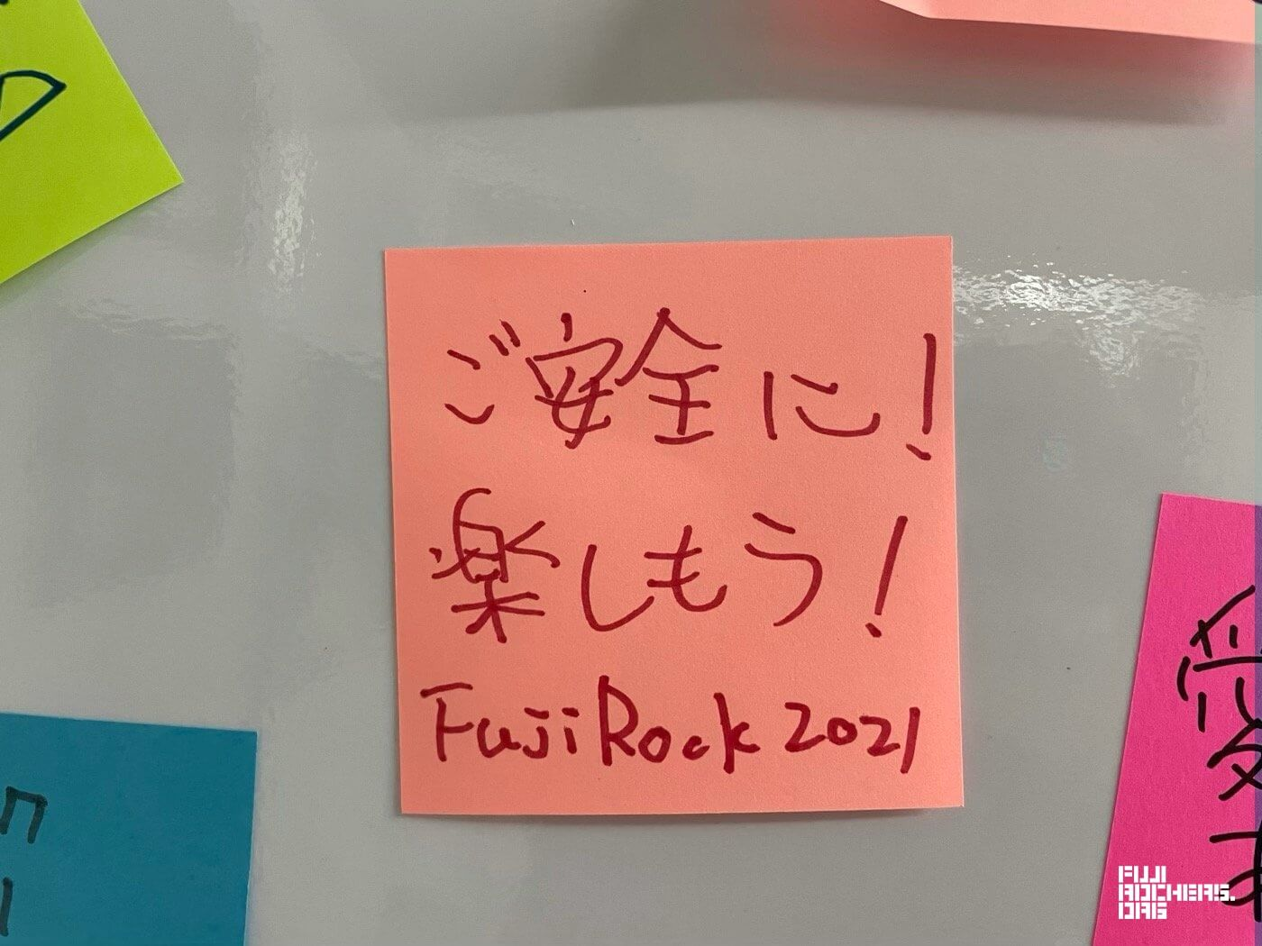 Message for FUJI ROCK #01