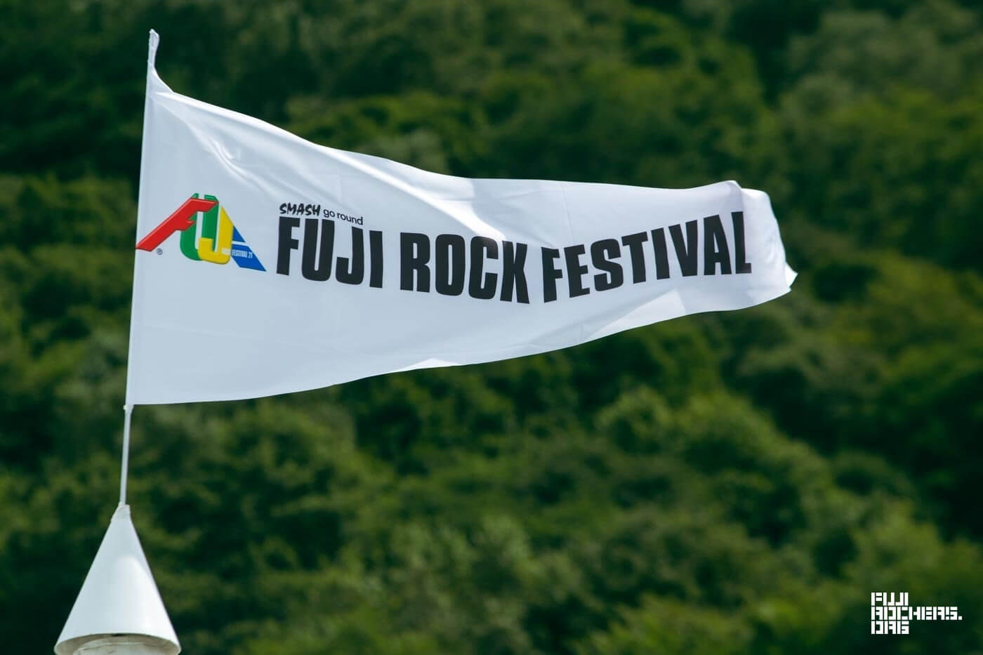 End Report from Fuji Rock '21