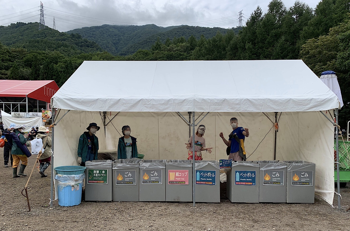 Fuji Rock – Set in Nature – is Helping You Conserve it!