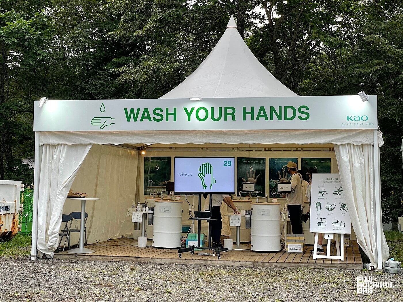 New Health and Safety Measures at Fuji Rock Festival '21